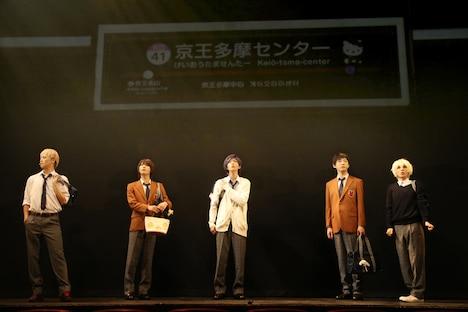 「ミラクル☆ステージ『サンリオ男子』」より。