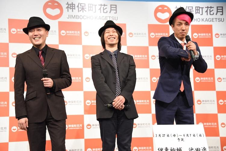 左から伊東祐輔、池田遼、ツネ(2700)。