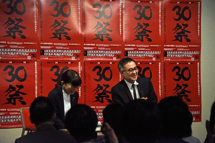 松尾スズキトークショーより。左から徳永京子、松尾スズキ。