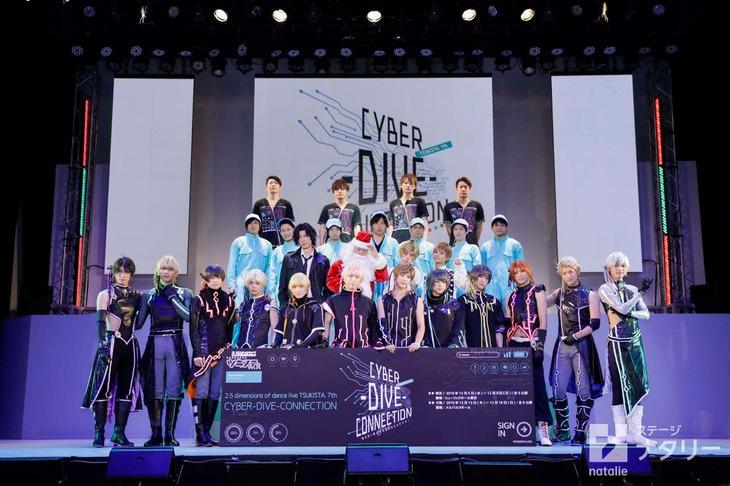 「『ツキステ。』第7幕『CYBER -DIVE- CONNECTION』」出演者たち。
