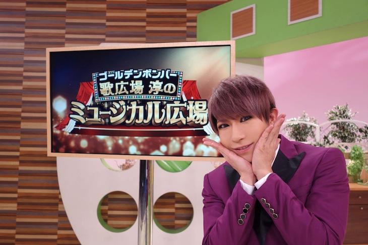 歌広場淳(ゴールデンボンバー)(c)関西テレビ