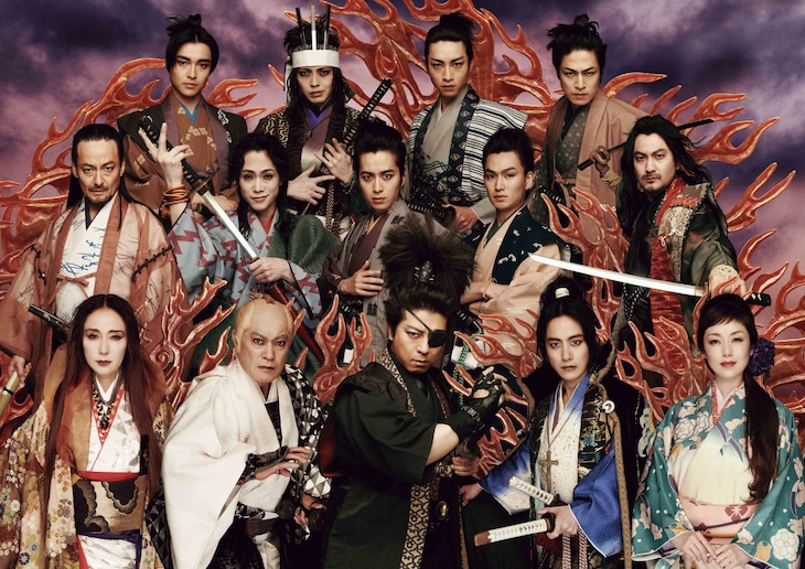日本テレビ開局65年記念舞台「魔界転生」キービジュアル
