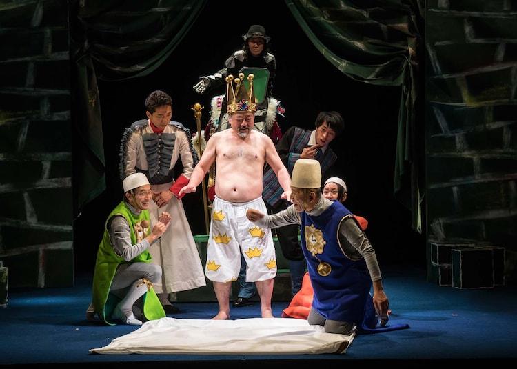 演劇集団 円 岸田今日子記念 円・こどもステージ No.37「はだかナおうさま」より。