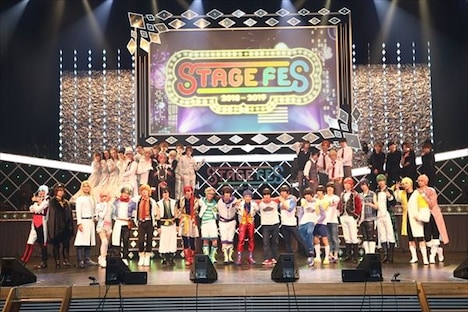 「STAGE FES 2018」の様子。