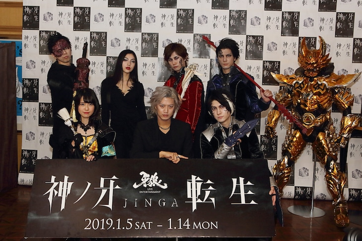 銀岩塩 Vol.3 LIVE ENTERTAINMENT「『神ノ牙-JINGA-転生』~消えるのは俺じゃない、世界だ。~」の出演者。(撮影:石澤瑤祠)