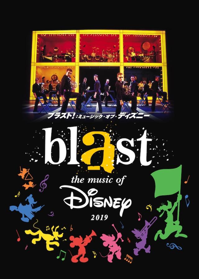 「ブラスト!:ミュージック・オブ・ディズニー」ビジュアル