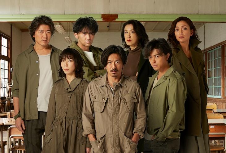Bunkamura30周年記念 シアターコクーン・オンレパートリー2019「空ばかり見ていた」ビジュアル