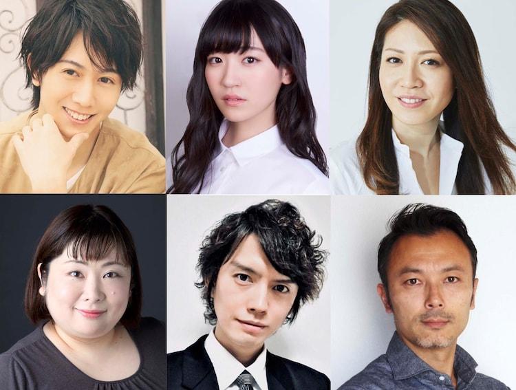 上段左から太田基裕、前島亜美、悠未ひろ。下段左から頼経明子、村上幸平、石橋徹郎。