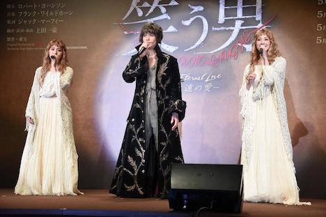 ミュージカル「笑う男 The Eternal Love -永遠の愛-」製作発表記者会見より。