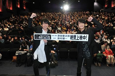 映画「ドキュメンターテイメント AD-LIVE」初日舞台挨拶より、左から鈴村健一、津田健次郎。