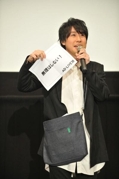 「無理はしない!」と書かれたアドリブワードを引いた鈴村健一。