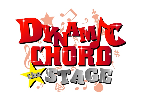 「DYNAMIC CHORD the STAGE」ロゴ