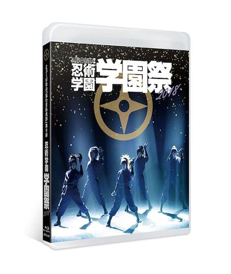 「ミュージカル『忍たま乱太郎』第9弾『忍術学園 学園祭』」Blu-rayジャケット