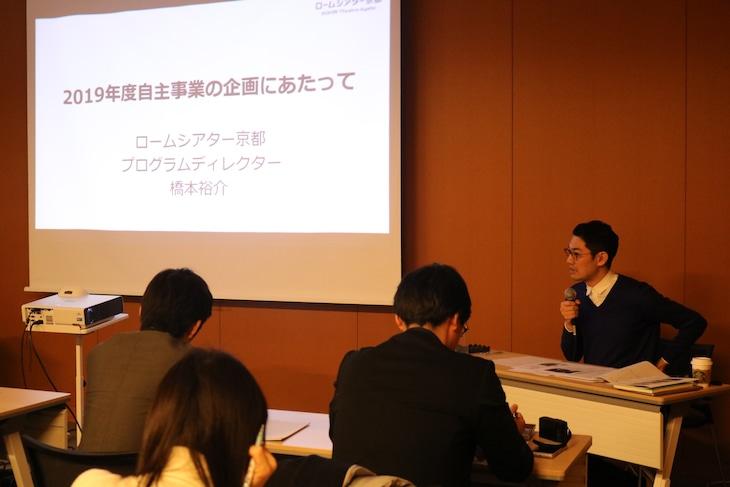 2019年度ロームシアター京都自主事業ラインアップ説明会より。