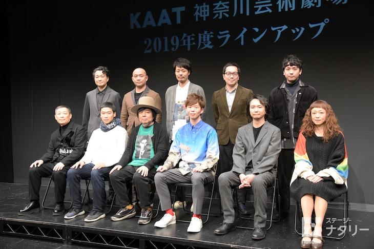 神奈川・KAAT神奈川芸術劇場の2019年度ラインナップ発表会より。