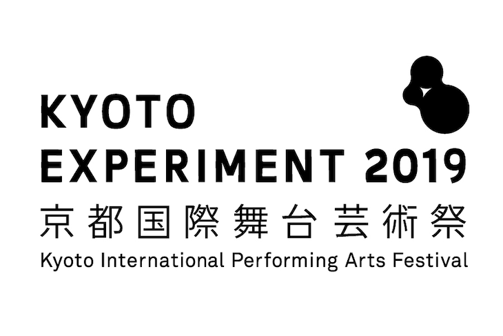「KYOTO EXPERIMENT 京都国際舞台芸術祭 2019」ロゴ
