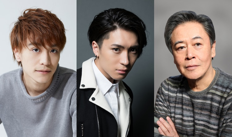 「『黒白珠』KOKU BYAKU JU」の出演者。左から平間壮一、松下優也、風間杜夫。