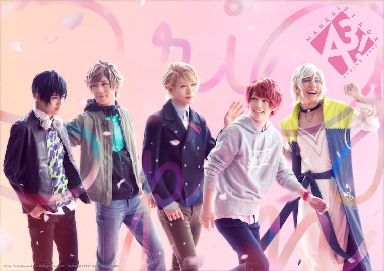 「MANKAI STAGE『A3!』~SPRING 2019~」ビジュアル