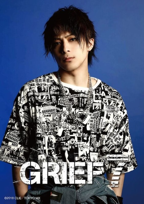 「GRIEF7」初演より、米原幸佑のビジュアル。
