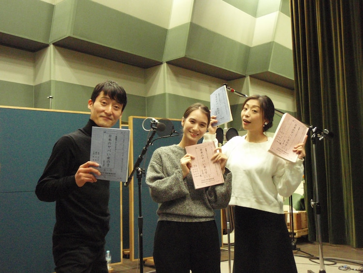 左から奥田洋平、山田由梨、内田慈。(写真提供:NHK)