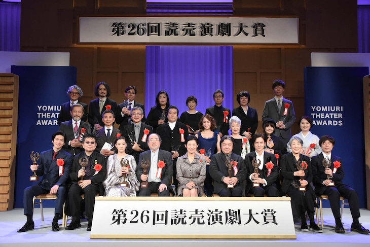 第26回読売演劇大賞贈賞式より。
