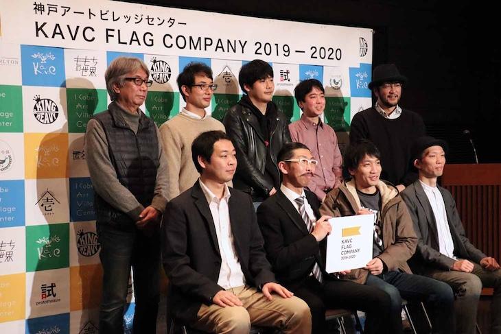 「KAVC FLAG COMPANY 2019 - 2020」記者会見より。