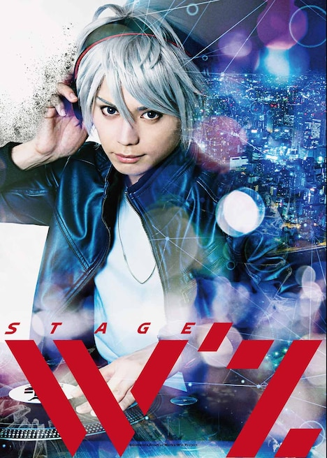 「SPECTACLE STAGE『W'z《ウィズ》』」キービジュアル