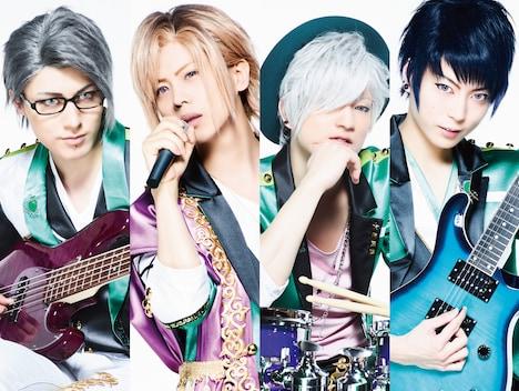 apple-polisherのビジュアル。左から稲垣成弥扮するKuro、藤家和依(ACT ONE AGE)扮するNaL、松村優扮するToi、松井勇歩扮するUK。