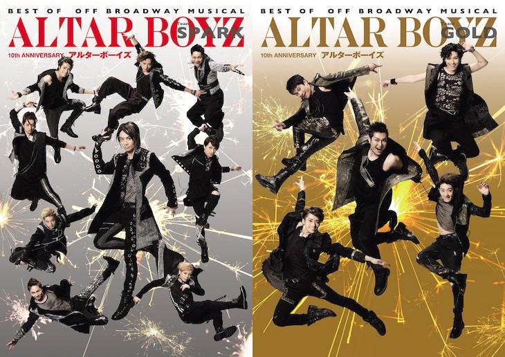 ベストオブ・オフブロードウェイミュージカル「ALTAR BOYZ 2019」ビジュアル