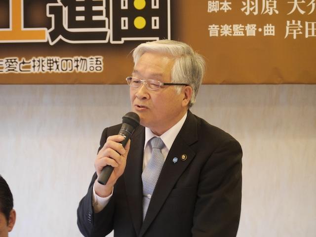 石川勝行新居浜市長