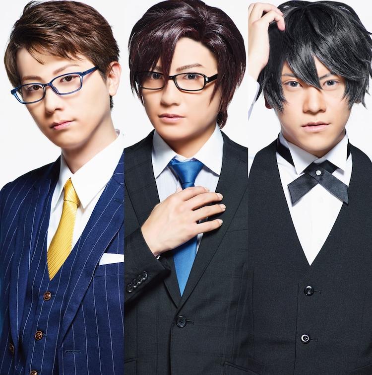 左から塩川渉扮する伊澄久臣、松村泰一郎扮する加賀真実、笹翼扮する聖矢。