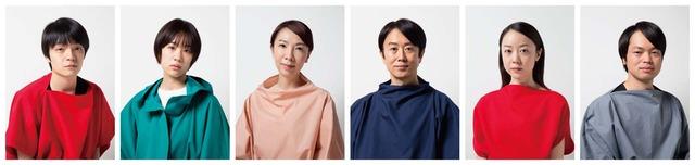 KAAT神奈川芸術劇場プロデュース「ビビを見た!」出演者