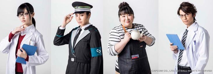舞台「囚われのパルマ ―失われた記憶―」より、前島亜美、悠未ひろ、頼経明子、村上幸平の扮装姿。