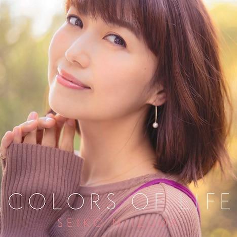 新妻聖子アルバム「Colors of Life」ジャケット