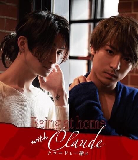 「Being at home with Claude ~クロードと一緒に~」ビジュアル