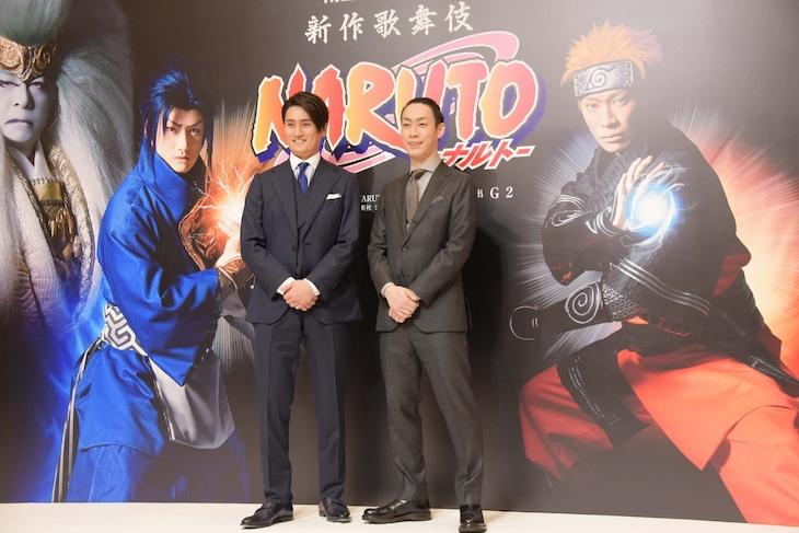 南座 2019年6月公演 南座新開場記念 新作歌舞伎「NARUTO-ナルト-」製作発表より、左から中村隼人、坂東巳之助。