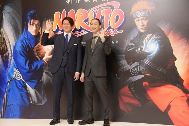 「新作歌舞伎『NARUTO-ナルト-』」製作発表より。