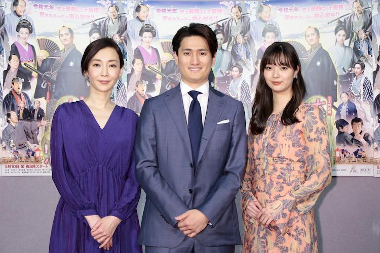 左から稲森いずみ、中村隼人、新川優愛。(写真提供:NHK)