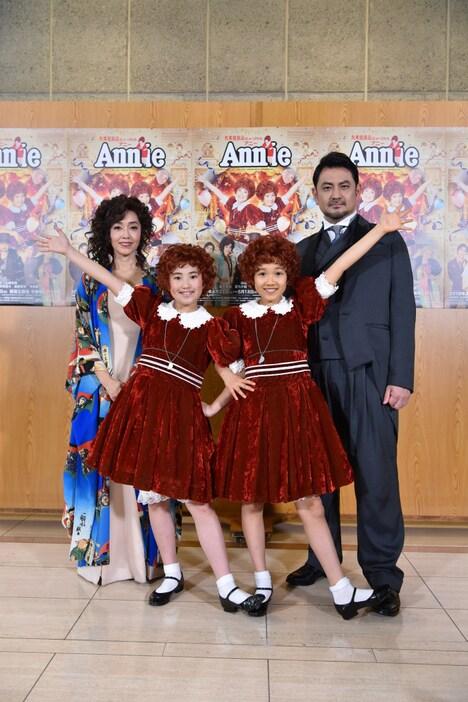 丸美屋食品ミュージカル「アニー」のキャスト。左から早見優、岡菜々子、山崎玲奈、藤本隆宏。