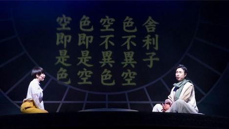 ミュージカル座「ハートスートラ」過去公演より。