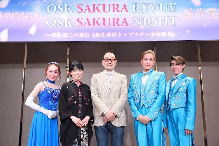 OSK日本歌劇団とサクラ大戦が共演!横山智佐「大変興奮しております ...