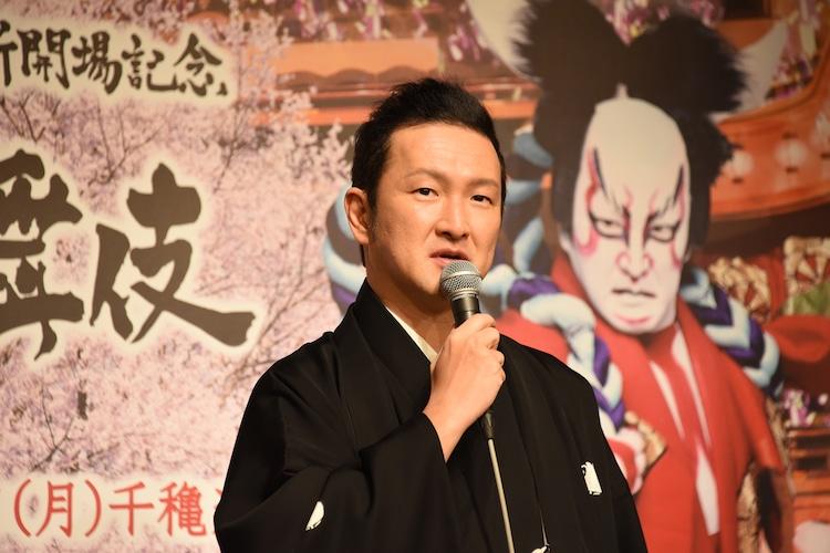 南座新開場記念「八月南座超歌舞伎」製作発表より。中村獅童。