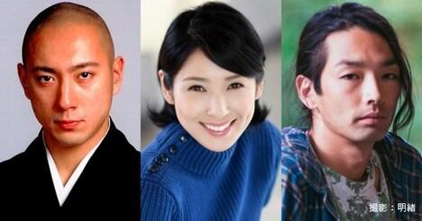 Bunkamura30周年記念 シアターコクーン・オンレパートリー2019 DISCOVER WORLD THEATRE vol.7「オイディプス」出演者。左から市川海老蔵、黒木瞳、森山未來。