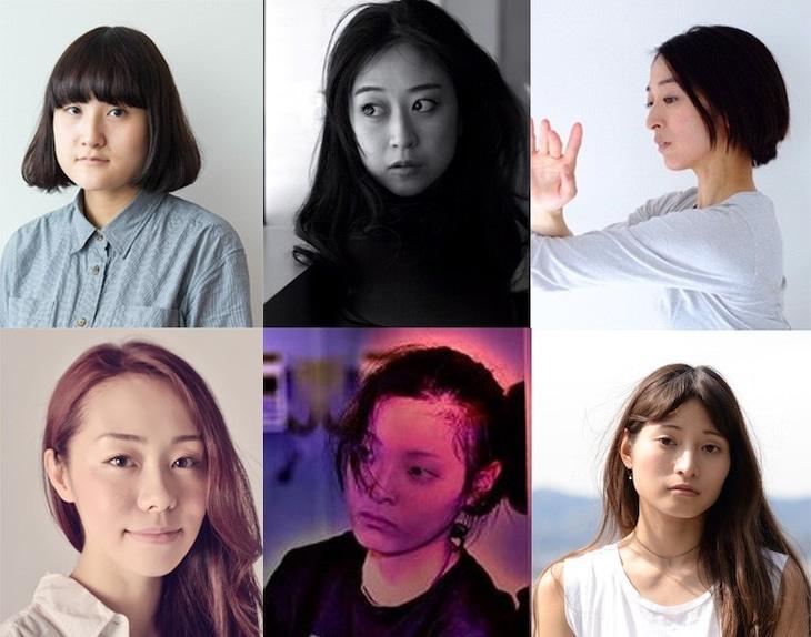 レパートリーの創造 ジゼル・ヴィエンヌ「ショールームダミーズ #4」出演者。上段左から朝倉千恵子、大石紗基子、高瀬瑶子、下段左から花島令、藤田彩佳、堀内恵。