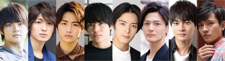 「里見八犬伝」の出演者。左から佐野勇斗、松田凌、岐洲匠、神尾楓珠、塩野瑛久、上田堪大、結木滉星、財木琢磨。