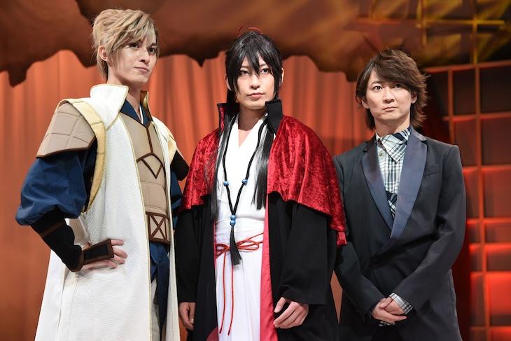 舞台「紅葉鬼」囲み取材より、左から菊池修司、陳内将、町田慎吾。