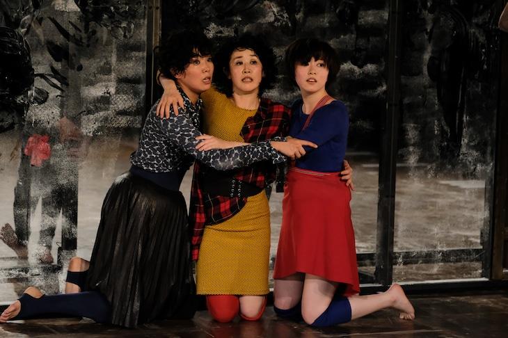地点「三人姉妹」より。(撮影:高野友靖)