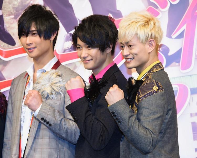 左から橋本良亮、戸塚祥太、塚田僚一。