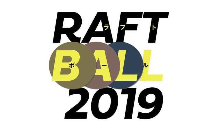 「ラフトボール2019」ロゴ