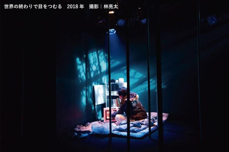 東京夜光 過去公演より。